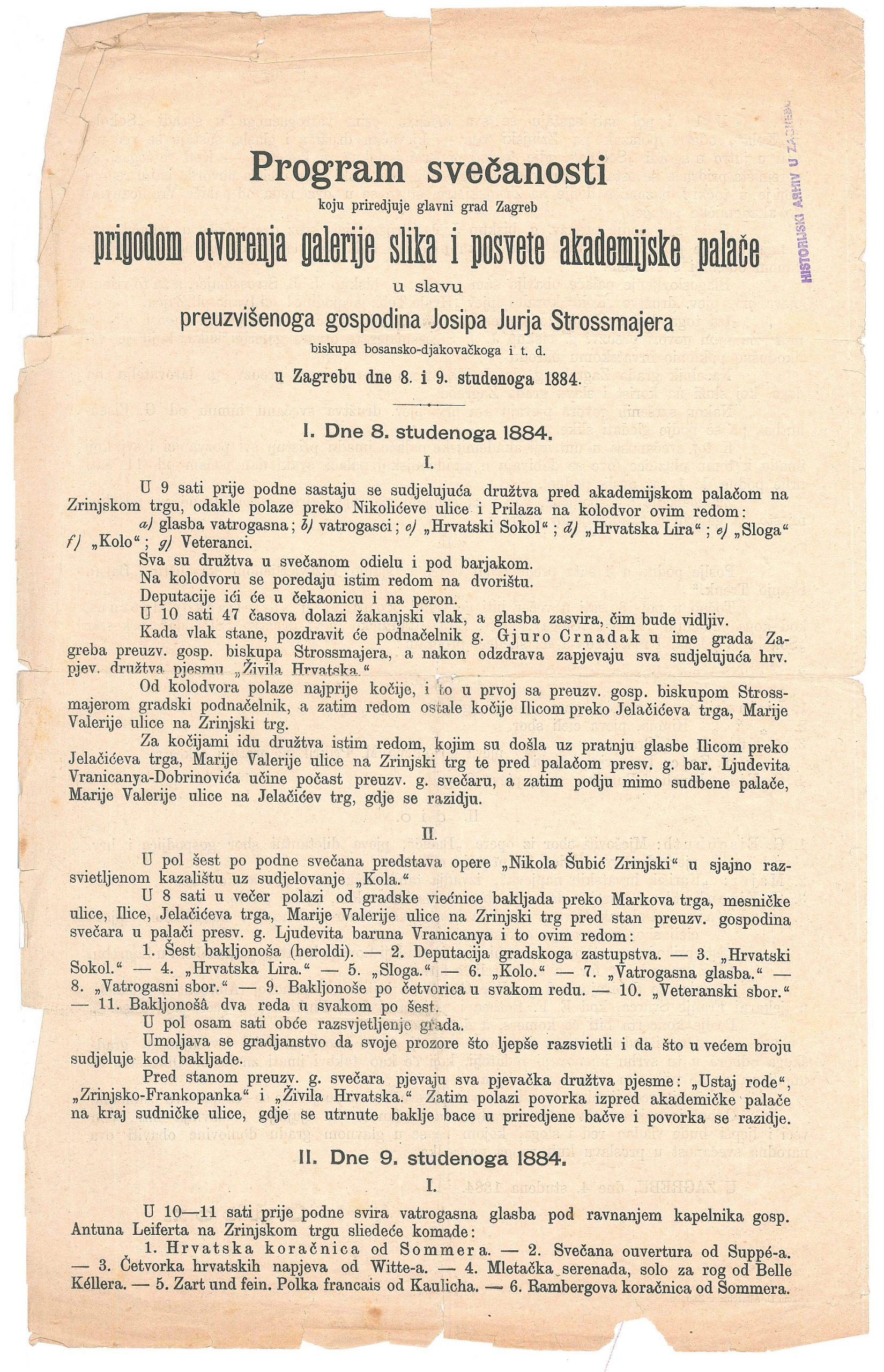 Proglas Odbora s programom svečanosti, 4. studenoga 1884. (vlasništvo/imatelj: Državni arhiv u Zagrebu)