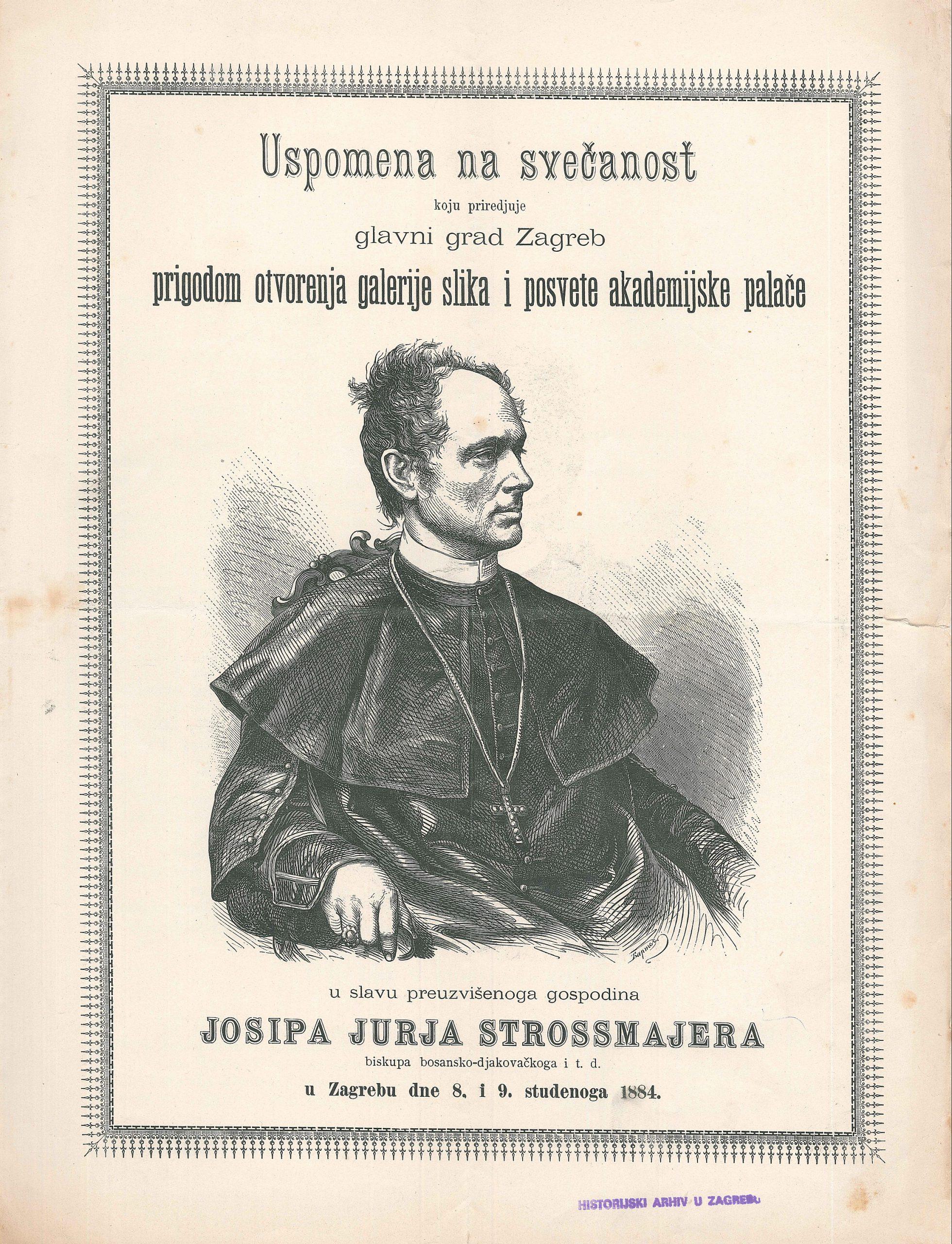 Luksuznija, suvenirska inačica programa svečanosti, koja se prodavala po cijeni od 10 novčića (vlasništvo/imatelj: Državni arhiv u Zagrebu)